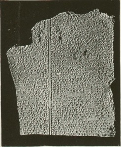 Clay tablet containing part of the Epic of Gilgamesh